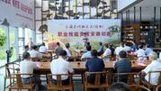 黄山:全国茶叶加工工(精制)职业技能竞赛安徽赛区初赛在祁门县举行