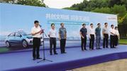"""共创文明城 同享芜湖蓝 奇瑞艾瑞泽5 CNG助力打造""""文明风景线"""""""