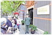"""一百年前从这里出征留下""""党的根脉"""" 法治日报记者在上海探访党的百年足迹(上)"""