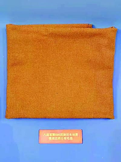 一条军毯见证的荣耀