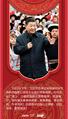 联播+丨六张海报,感受总书记对贵州的殷殷期盼