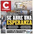 """秘鲁媒体以头条报道中国疫苗运抵当地 称""""开启希望"""""""