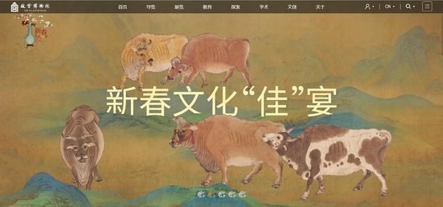 【文化年?新风尚】逛馆观展走起!春节新年俗让博物馆热持续升温