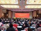 亳州市谯城区召开为企业服务动员大会