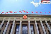 ���H�J�u丨透�^���看懂中��式民主何以生�C勃勃