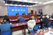 """2020年安徽跨境�商交易�模和增幅""""�p�^百"""""""