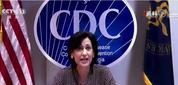 美卫生官员:美国疫情发展依然令人担忧