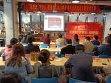 """""""读党史、守初心、担使命""""  蚌埠市举办2021年全民阅读主题演讲大赛"""