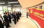 滁州:党史学习映初心 红色汇治解难题