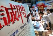 连云港市连云区:让高校毕业生就业舒心创业安心