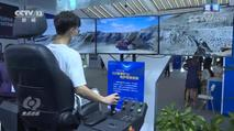 焦点访谈丨人工智能、云计算……聚焦互联网最新发展趋势 乌镇见证中国数字经济蓬勃发展